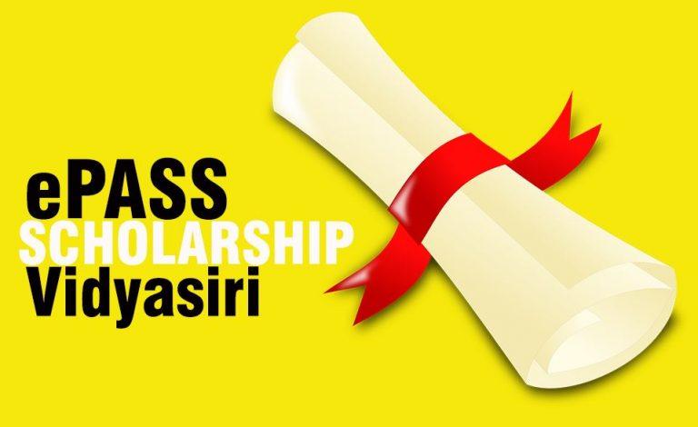 Ka ePASS Karnataka - Vidyasiri Scholarship 2020 Application Procedures