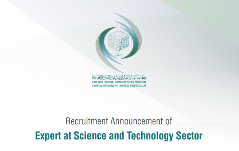 ICESCO (Job) Recruitment   Federal Ministry of Education Nigeria