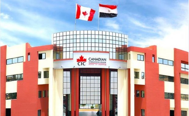 List of courses offered by Universities of Canada, Egypt |Admission